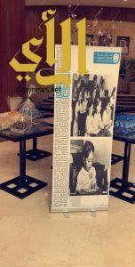 لقاء للحديث عن الملكة عفت رائدة التعليم بجامعة الملك سعود