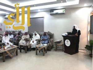 جمعية ( معين ) بالباحة تعقد اجتماع الجمعية العمومية السنوي