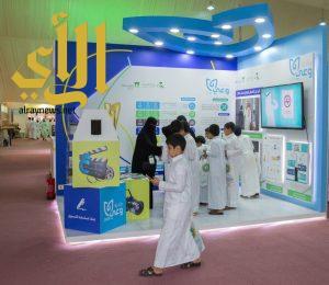 الصحة تشارك في معرض الرياض الدولي للكتاب