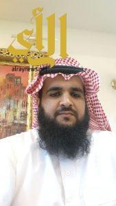 آل جافل يحصل على البكالوريوس من جامعة الملك سعود