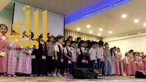 ٢٠٠ طالب وطالبة يتنافسون في مسابقة عقول للحساب الذهني بمكة