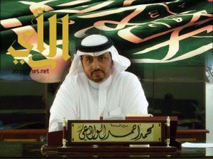 خطاب شكر لقائد مدرسة عمرو بن العاص في ظهران الجنوب