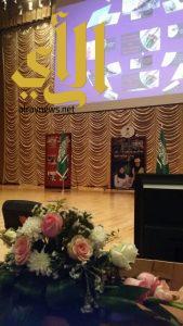 جامعة الملك سعود تستضيف المتفوقات على مستوى منطقة الرياض