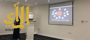 صحة مكة تبادر في تطبيق التطوير المؤسسي بالمديرية