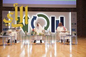 اختتام أعمال المؤتمر الأول للمرصد الوطني للمرأة بجامعة الملك سعود
