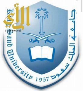 """جامعة الملك سعود تقيم دورات تدريبية ضمن فعالية """"فخر واعتزاز"""" بجازان"""