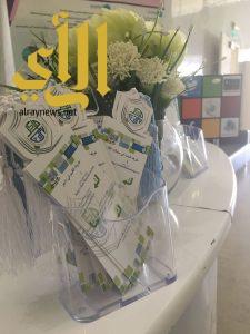 إقامة الملتقى الأول من سلسلة آفاق تقنية متميزة بجامعة الملك سعود