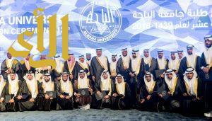 أمير الباحة يرعى حفل تخريج أكثر من 5400 طالب وطالبة من جامعة الباحة