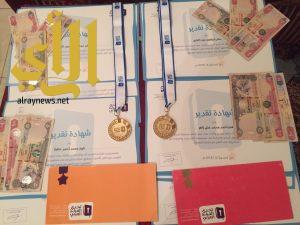 تعليم ألمع يشارك في الاحتفال الختامي لمشروع تحدي القراءة