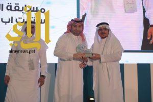 """معالي مدير جامعة الباحة يُكرّم الفائزين بفعالية """"ستارت آب الباحة"""