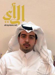 أحمد آل غانم يحتفل بعقد قرآنه