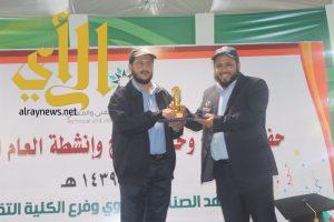 تخريج 130 متدربا في الثانوية الصناعية وفرع الكلية التقنية في محافظة ظهران الجنوب