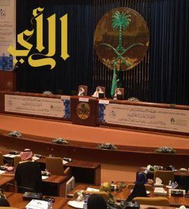 نائب أمير الرياض يرعى الحفل الختامي لملتقى تبادل الخبرات للتوحد