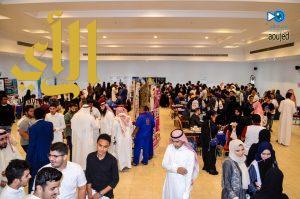 ملتقى الجامعات معرض IEC التعليمي – الرابع بجدة