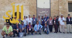 رواد كشافة المملكة يزورون المتحف الأثري في سوسه بــ تونس