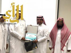 اختتام الانشطة الطلابية لكلية التربية بوكالة جامعة الأمير سطام بن عبدالعزيز