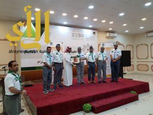 جمعية الكشافة تعقد اجتماعاً بالمشرفين على الكشافة في لجان التنمية بوادي الدواسر