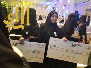 معلمة من عسير تحصد جائزة التميز في النشاط اللاصفي على مستوى المملكة