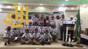 إدارة تعليم عفيف تُكرم وحداتها الكشفية وكشافيها وقادتها الكشفيين