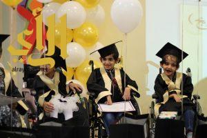 جمعية الأطفال المعوقين بعسير تحتفل بتخريج طلابها