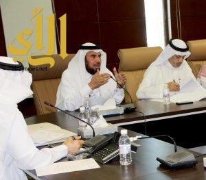 مجلس جامعة الباحة يعقد اجتماعه الرابع لهذا العام