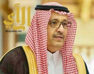 أمير الباحة يعيد تشكيل مجلس شباب المنطقة