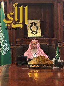 جامعة الملك خالد تطلق وحدة التوعية الفكرية في نسختها الثانية