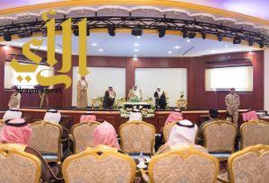 أمير الباحة يرعى حفل تكريم المتفوقين بجمعية أكناف للأيتام ويدعمها مالياً