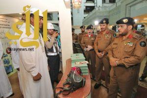 مدير الدفاع المدني بمكة المكرمة يفتتح معرض سلامة ضيوف الرحمن