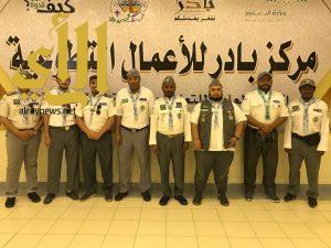 """كشافة محايل يشارك في """"بادر"""" بحضور مساعد مدير تعليم مكة المكرمة"""