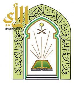 7495 جامعاً ومصلى لاستقبال المصلين لأداء صلاة العيد في مختلف مناطق المملكة