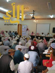 مكتب الدعوة وتوعية الجاليات بظهران الجنوب يقيم حفل المعايدة للجاليات