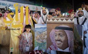 أمير الباحة يدشن فعاليات صيف الباحة (الباحة اجمل ٣٩)