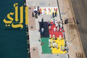 تمرين عملي لمواجهة الكوارث البحرية بمياه المملكة العربية السعودية
