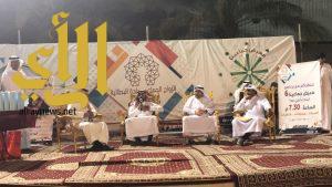 مهرجان الزواج الجماعي 26 يقيم أمسية شعرية ببلدة البطالية بالأحساء