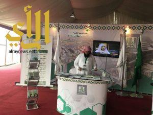 وحدة التوعية الفكرية في جامعة الملك خالد تشارك ضمن فعاليات الخيمة السياحية العاشرة