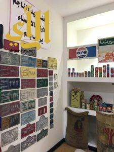 بالصور.. متحف وليد الناجم التراثي بالأحساء ينقل تراث المملكه للأجيال