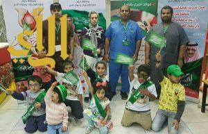 """تحت شعار """"بدمائنا .. نجدد البيعة والولاء"""" حملة للتبرع بالدم بصحة نجران"""