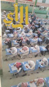 بدء اختبارات مدارس التوأمة في نجران