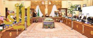 أمير نجران يرأس جلسة مجلس التنمية السياحية ويشدد على صون هوية المنطقة من التحديث