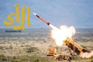 الدفاع الجوي يعترض صاروخاً أطلقته مليشيات الحوثي باتجاه نجران.. ويدمر موقع إطلاقه