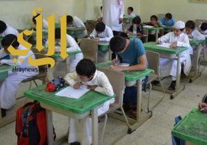 """""""التعليم"""": الاختبارات النهائية ستُجرى في موعدها ولا نية لتقديمها"""