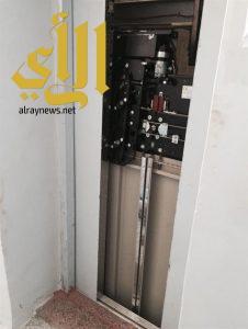 مصعد يحتجز مقيما حتى الموت في ينبع
