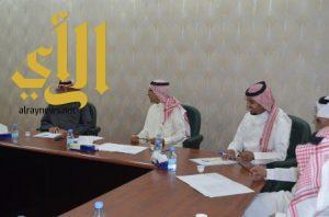 """صحية غرفة نجران"""" تعقد اجتماعاً تحضيرياً للقاء مدير عام الشؤون الصحية بالمنطقة"""