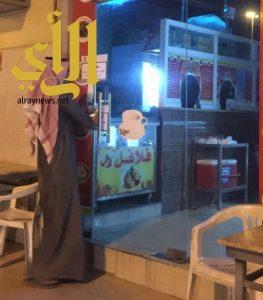 إغلاق مطاعم وبوفيهات ومغاسل مخالفة للاشتراطات الصحية بنجران