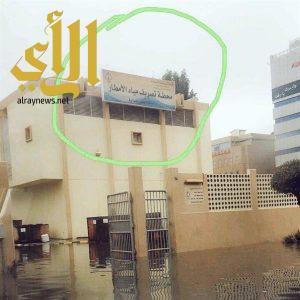 في مفارقة نادرة.. غرق محطة تصريف المياه بالخُبر في الأمطار