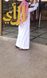 أمانة نجران تغلق مطعم مخالف للاشتراطات الصحية