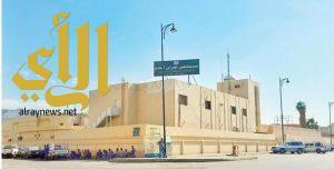 الصحة تلتزم الصمت : انباء عن إغلاق مستشفى نجران العام بالبلد والمواطنين مستائين