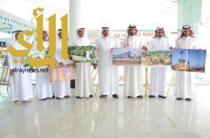اختتام فعاليات ملتقى ألوان السعودية بنجران