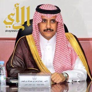محافظ المجمعة يستقبل الاهالي والمواطنين للمبايعه بديوان المحافظة